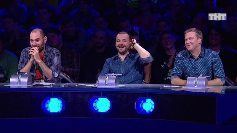Comedy Баттл Последний сезон Дуэт Творческое объединение Амур 1 тур 13 06 2015