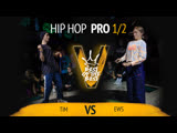 BEST of the BEST Battle V HIP HOP PRO 12 Тим vs Ews
