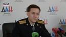 МГБ ДНР располагает информацией о подготовке покушений на кандидатов в президенты Украины