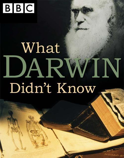 чего не знал дарвин