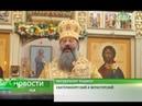25 лет исполнилось приходу храма Святого Иоанна Предтечи в уральском городке Реж