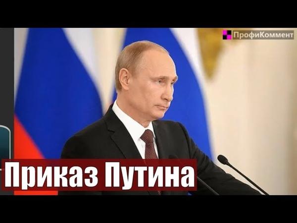 В марте 2019 года пенсионерам пересчитают пенсии по приказу Путина