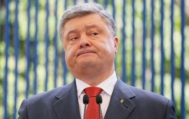 Порошенко в День Ялты пообещал поднять над городом флаг Украины