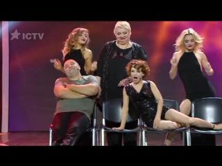 Секс без любви  песня одиноких женщин  Дизель Шоу  Юмор ICTV