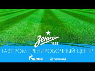 Зенит  Ростов: открытая тренировка