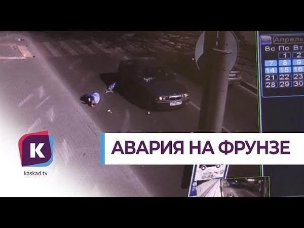 Женщину, которую сбили на ул Фрунзе, находится в коме