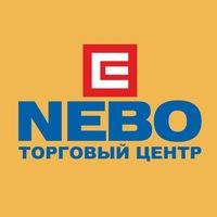 Торговый центр NEBO, г. Серов