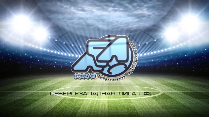 Спартак Тушино Д 21 1 СОШ № 30 Третий дивизион A 2018 19 23 й тур Обзор матча