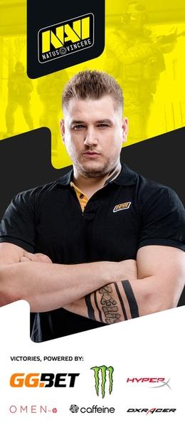 Даниил Тесленко, профессиональный игрок в Counter-Strike, капитан команды «Natus Vincere»