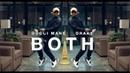 Gucci Mane Both ft Drake Lil Kida The Great SYTYCD Winner in Oakland YAK FILMS