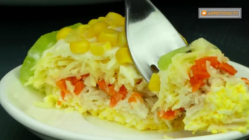 Красота Ну очень аппетитный салат замечательное дополнение к праздничному столу