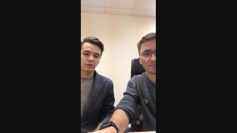 Лайв со студентом, бывший ребенок вебинаров