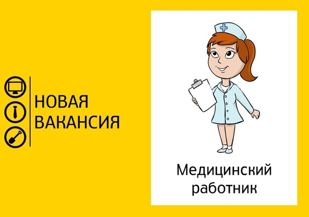 -82411489_457243162