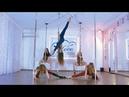 Pole Dance. Студия 7 НЕБО