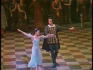 Ромео и Джульетта. (1974. балет).