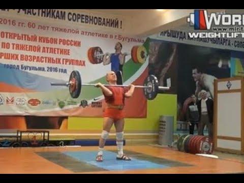 КУЛИКОВKULIKOV (62,М-75) 52-58R-60R70-75R-77х. Russian Masters Cup -2016