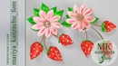 МК - канзаши цветок с клубничками на резинке из лент | kanzashi | Mariya