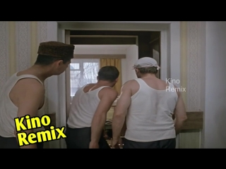 джентельмены удачи комедии ссср kino remix 2018 угар ржака смешные приколы четко сработано