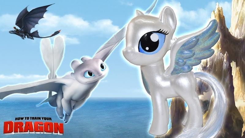 LIGHT FURY DRAGON PONY Custom How to Train Your My Little Pony Tutorial