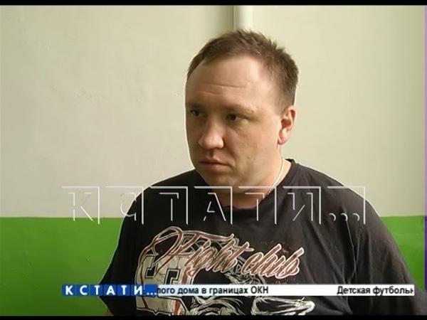 ▶ ЧП Нижний Новгород Сезон падающих глыб собирает новые жертвы еще два человека пострадали