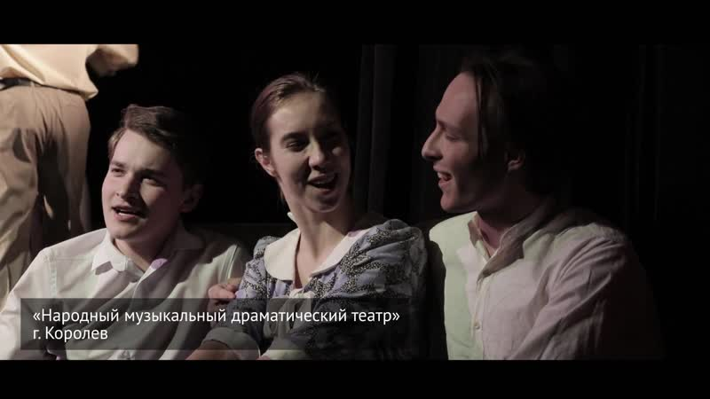 4 день фестиваля «Русская Драма» (3 мая). Информационный партнер - «Союз Маринс Групп»