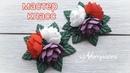 Простые резинки для волос Цветы из фоамирана без молдов и утюга DIY