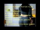 Грубый_жесткий_анальный_секс_с_русской_красоткой_эротика_порно
