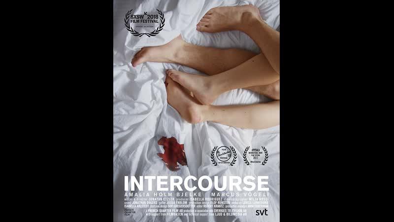 Взаимоотношения _ Intercourse (2017) Швеция