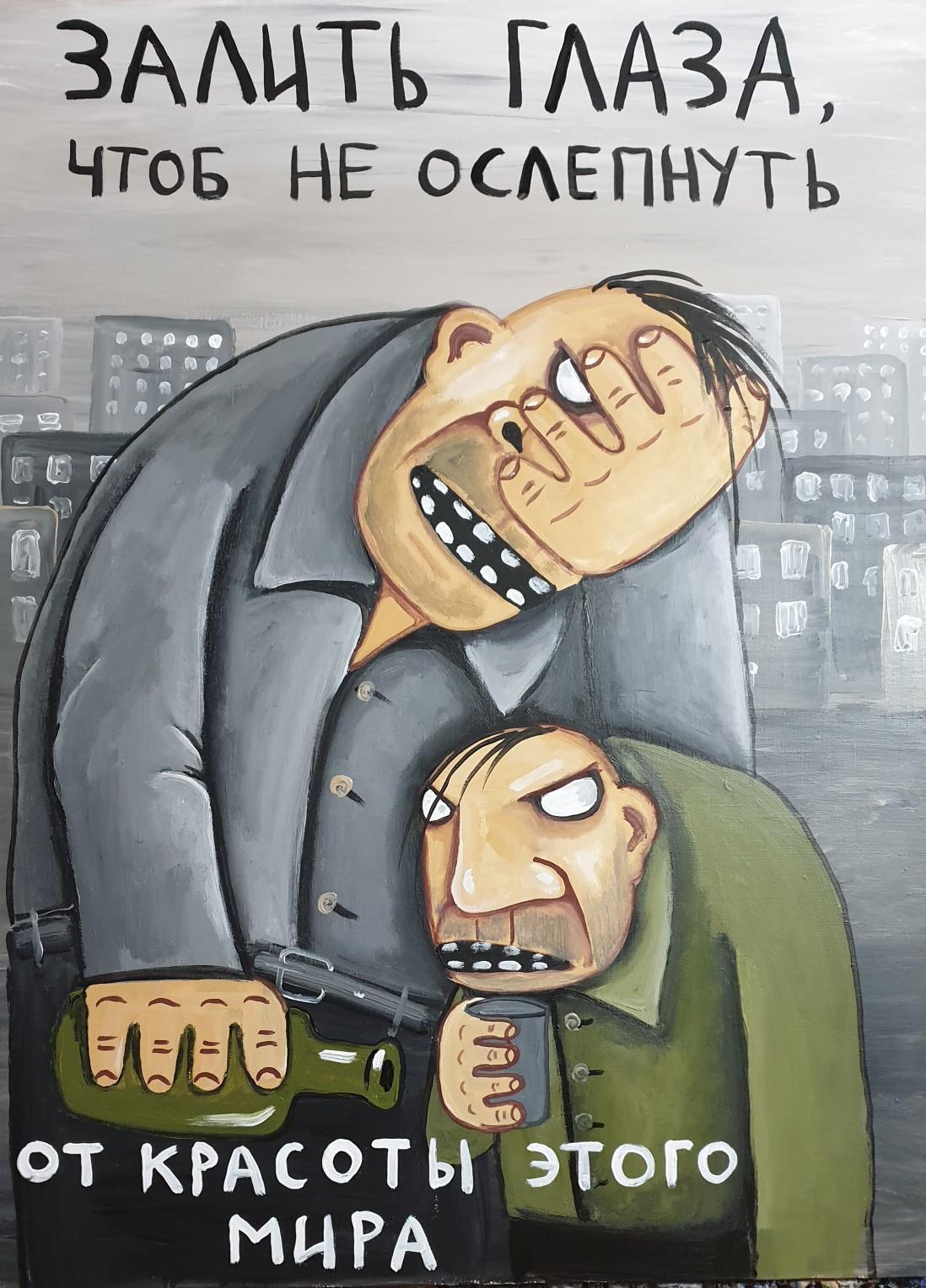 Сколько реально платят в Москве. Статистика зарплат по профессиям за 2018 год