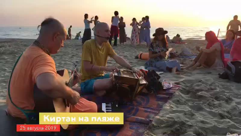 Юрий Беззаботнов live via