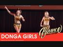 [BOUNCE] DONGA GIRLS