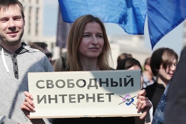 Изолированный интернет в России оценили в миллиарды рублей в год. Реализация закона об автономной работе