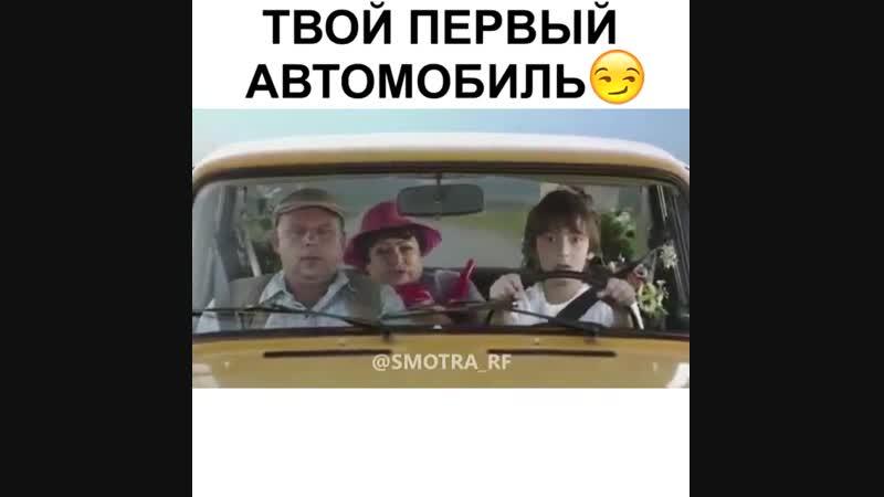 Первый автомобиль gthdsq fdnjvj bkm gthdsq fdnjvj bkm gthdsq fdnjvj bkm