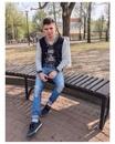 Санёк Бондаревский
