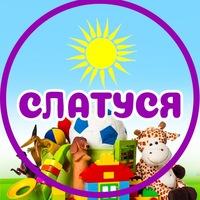 ~✿СЛАТУСЯ✿~ детские товары - Санкт-Петербург
