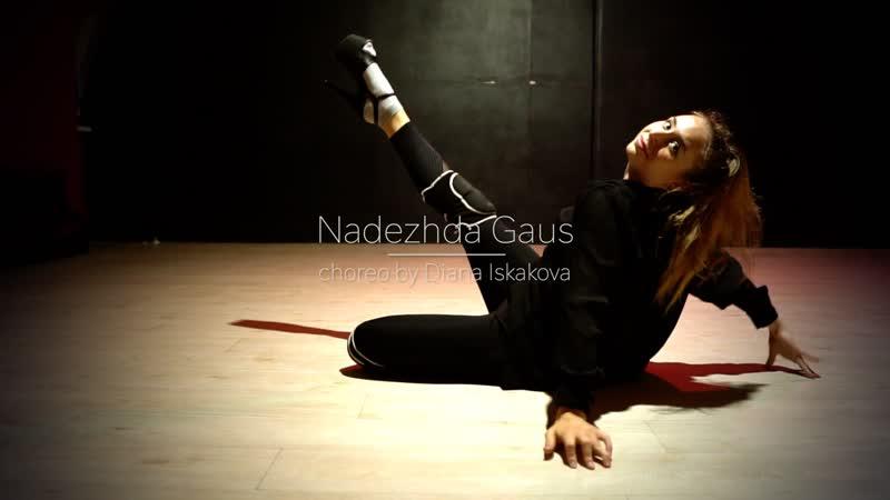 Strip Plastic Nadezhda Gaus Dance Studio 25 5
