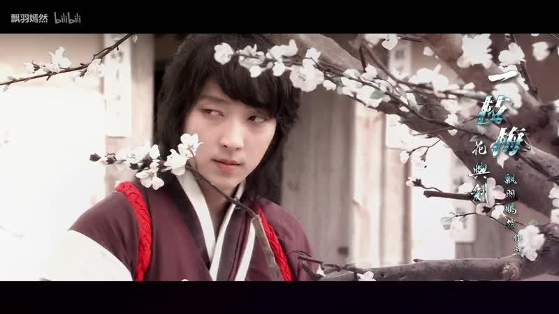 【李准基】Цветок и меч 【Ильчжимэ】 к 11-летнему юбилею драмы