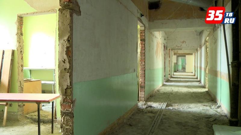 Долгожданный капремонт детскую поликлинику в Северном районе Череповца закроют на полгода