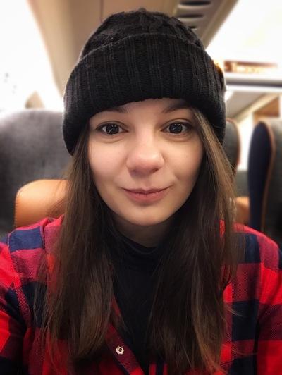 Ирина Смышляева