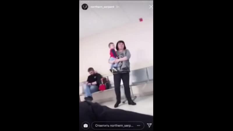 Яжемать скандалит в поликлинике Когалым