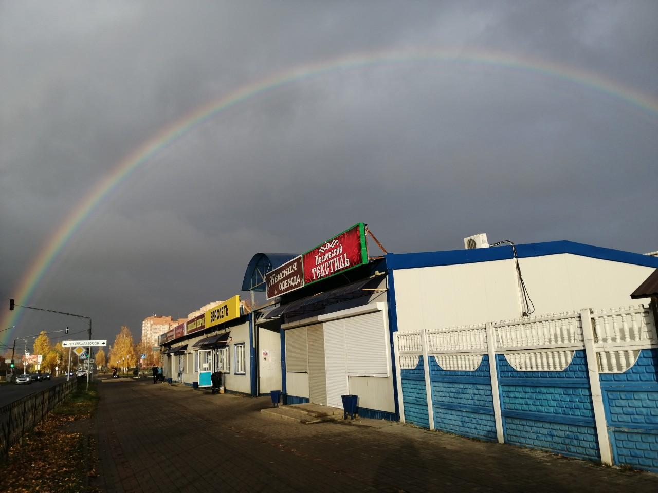 Вот такая радуга порадовала нас с утра. #типичнаяшатура #городнсчинаетсяздесь