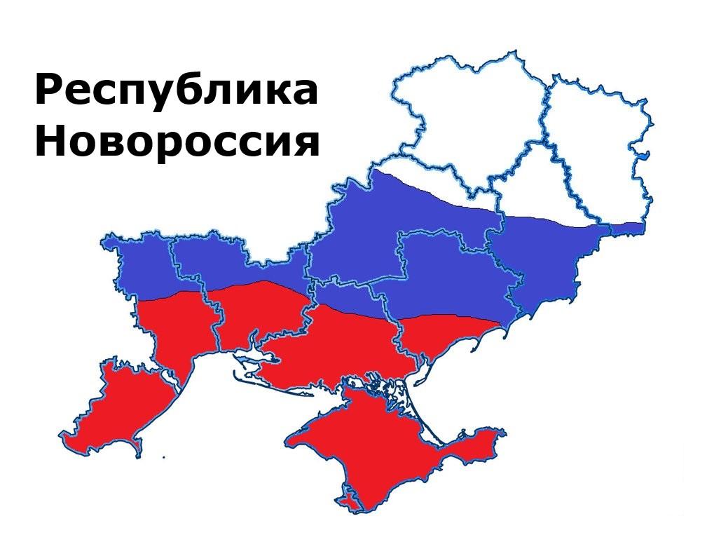 Угроза для Украины – приятный момент для России