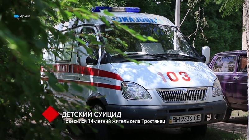 В Великомихайловском районе повесился 14-летний мальчик