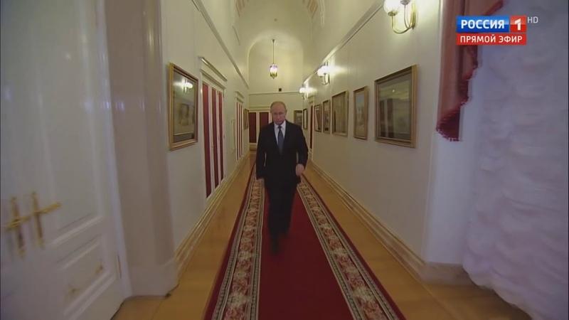 Путин идет по коридору. Юмор.