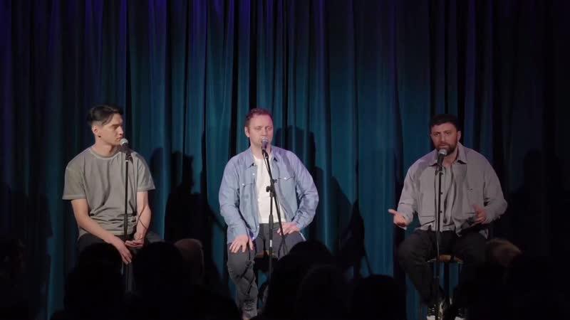 KuJi Podcast в HopHead Stage Room