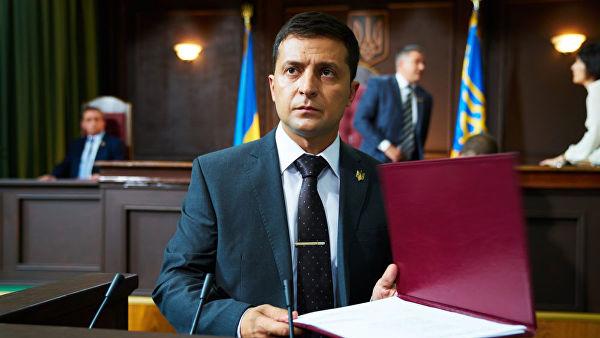 Оппозиция приняла решение насчёт Зеленского