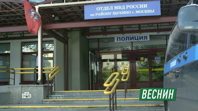 Мухтар. Новый след - 2 сезон - 64 серия - Веснин