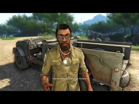 Far Cry 3 02 Прохождение на русском, без коментариев.