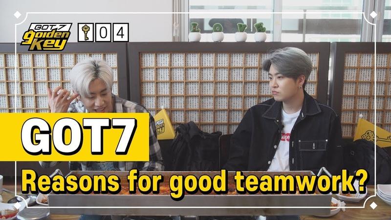 [SHOW] GOT7 of Golden Key Эпизод 4