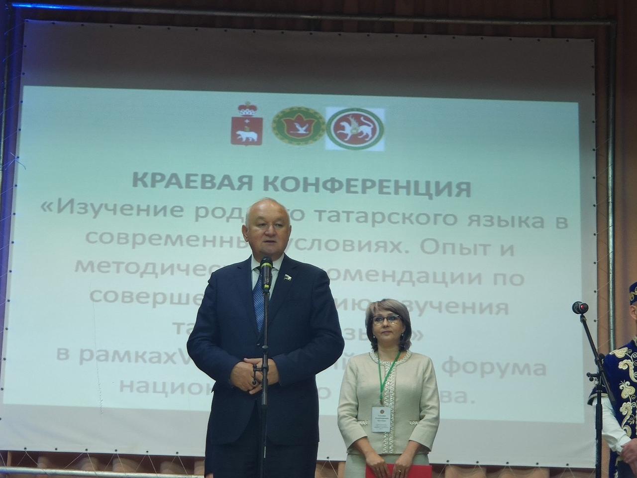 """""""Изучение родного татарского языка в современных условиях"""""""